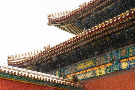 Photo pour The snow in the Forbidden City scenery - image libre de droit