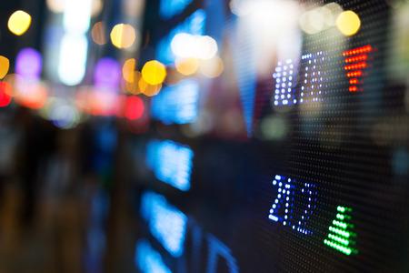Foto de Display of Stock market quotes  - Imagen libre de derechos