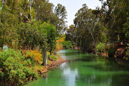 Jordan river. The place where Jesus was baptized
